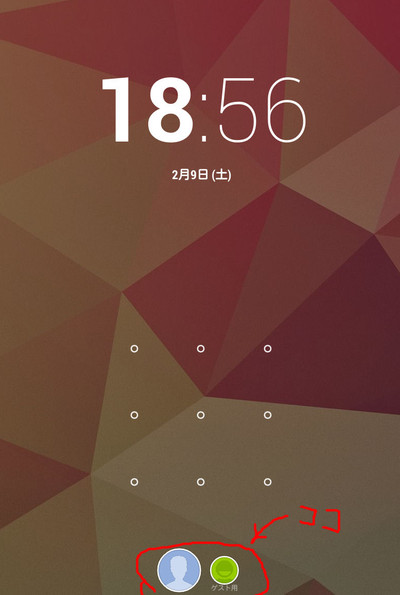 Android42__2