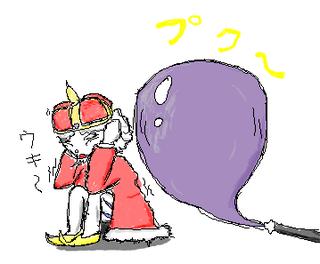 王様と風船